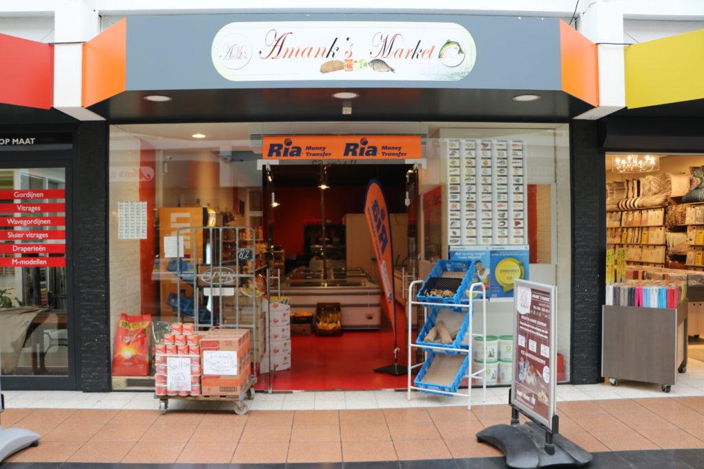 Afrikaanse Winkel In Almere Amank S